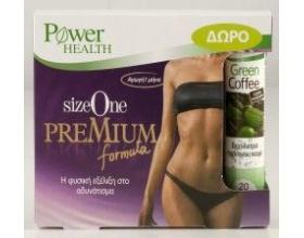 Size One Premium formula - Αποτελεσματικό αδυνάτισμα