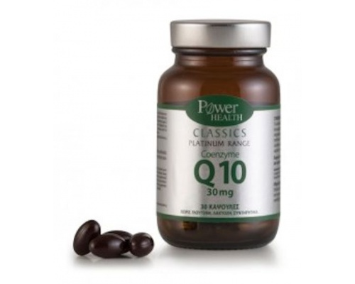 Coenzyme Q10 30 mg - Συνένζυμο για τη μεταφορά οξυγόνου στα κύτταρα.