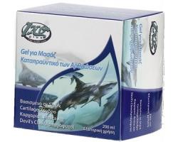 SHARK CARTILAGE GEL – Gel για μασάζ καταπραϋντικό των αρθρώσεων