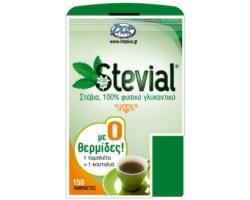 STEVIAL 100% Φυσικό Γλυκαντικό