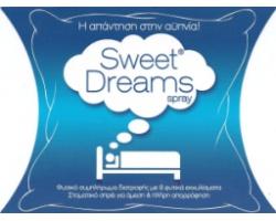 SWEET DREAMS SPRAY Η απάντηση στην αϋπνία!