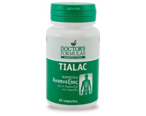 TIALAC – Φόρμουλα για τη δυσανεξία στη λακτόζη