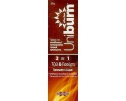 Uniburn  After Sun για Πρόσωπο & Σώμα