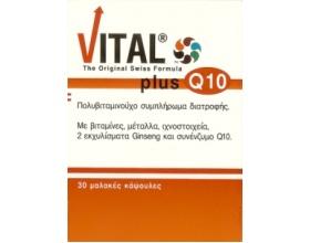 VITAL plus Q10 - Πολυβιταμινούχο συμπλήρωμα διατροφής