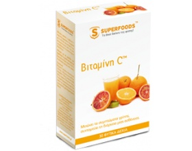 BITAMINH C 350mg – VITAMIN C EUBIAS