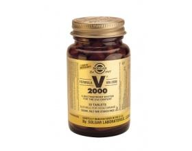 FORMULA VM 2000 tablets - Υψηλής ισχύος με αμινοξέα,πεπτικά ένζυμα, σούπερ τροφές,βιοφλαβονοειδή