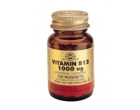 VITAMIN Β12 (κοβαλαμίνη) 500ug veg.caps / 1000ug nuggets - Νευρικό σύστημα-ερυθρά αιμοσφαίρια-φυτοφάγοι