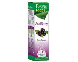 Acai Berry της Power Health για αποτοξίνωση – αντιοξείδωση