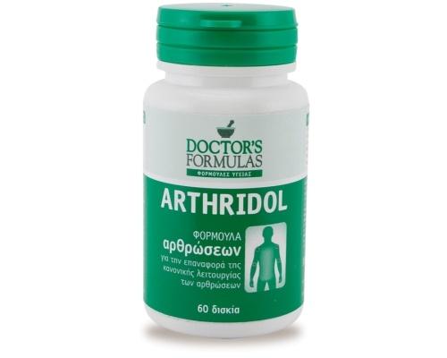 ARTHRIDOL - Φόρμουλα Αρθρώσεων