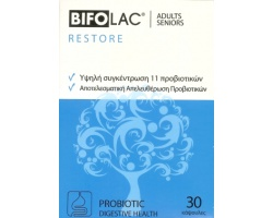 BIFOLAC RESTORE – Υψηλή συγκέντρωση 11 προβιοτικών