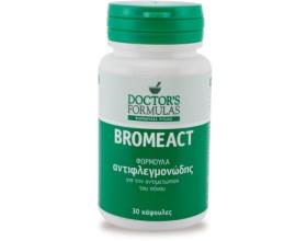 BROMEACT - Φόρμουλα Αντιφλεγμονώδης