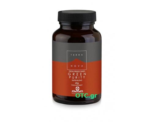 TERRANOVA Green Purity - Aποτελεσματική αποτοξίνωση για όλο το σώμα.
