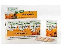 Ιπποφαές -  Power Health Ippofaes -  Δύναμη και Ενέργεια