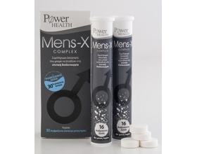 Mens-X complex ( αναβράζοντα δισκία ) Βοηθά με φυσικό και ασφαλή τρόπο στην αντιμετώπιση της στυτικής δυσλειτουργίας