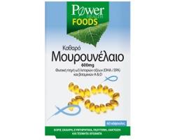 Μουρουνέλαιο Power Health - 600mg καθαρό μουρουνέλαιο ανά κάψουλα