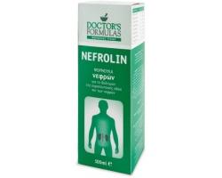 NEFROLIN – Φόρμουλα για το  ουροποιητικό σύστημα