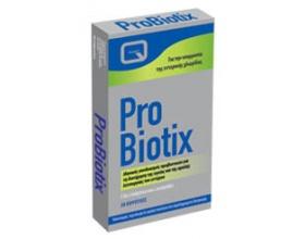 PROBIOTIX – Προβιοτικά  L.bulgaricus & L.acidophilus