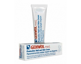 GEHWOL med Protective Nail & Skin Cream - Προστατευτική κρέμα με αντιμυκητιασική δράση