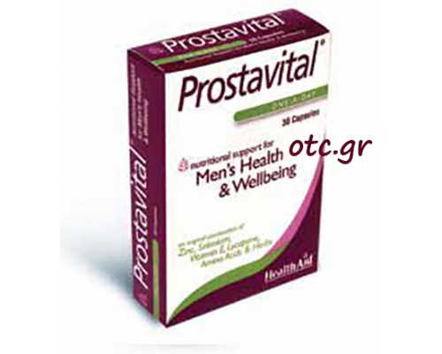 Prostavital Φροντίδα για την ανδρική υγεία