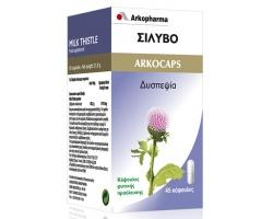 ΣΙΛΥΒΟ – Γαϊδουράγκαθο - Το κύριο φυτό για το συκώτι