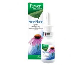 Power Health Free Nose Spray Σπρέυ με Echinacea, θαλασσινό νερό και ψευδάργυρο