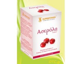 ACEROLA ( Ασερόλα ) Eubias - Super ενδυνάμωση του οργανισμού