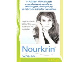 Nourkrin Woman-για την γυναικεία τριχόπτωση