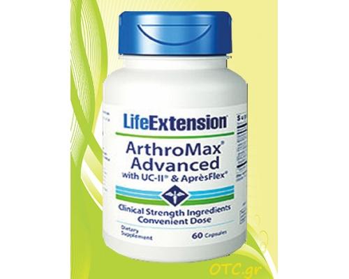 ARTHROMAX advanced with UC-II & Apresflex – Για τις αρθρώσεις