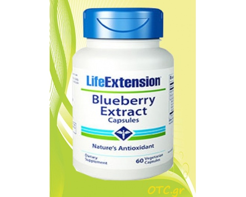 Blueberry Extract with Pomegranate - Αντιοξειδωτική δράση και ανανέωση του Οργανισμού