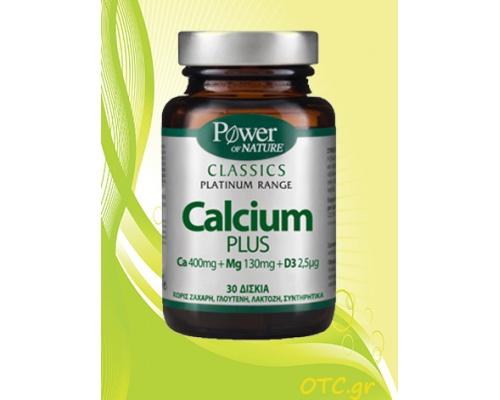 Power Health Platinum Calcium Plus