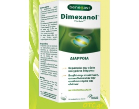 Dimexanol για την αντιμετώπιση της διάρροιας