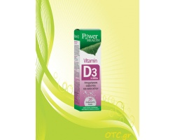 Power Health Βιταμίνη D3 2000 iu efferv.