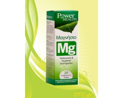 Power Health Magnesium efferv. – Μαγνήσιο - η αντιστρές φυσική λύση