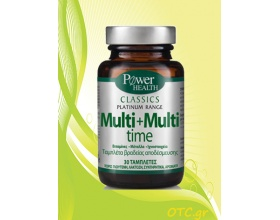Power Health Classics Multi + Multi time