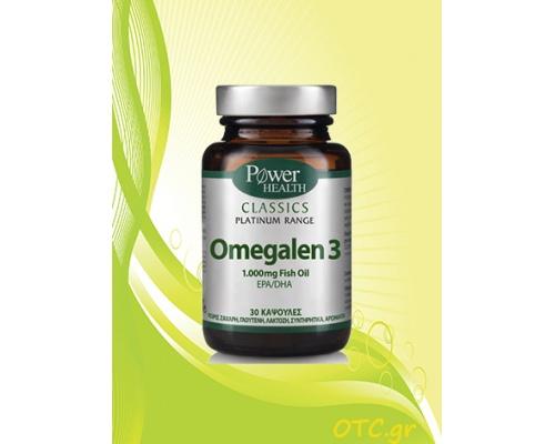Power Health Omegalen Platinum με Ωμέγα 3 λιπαρά οξέα