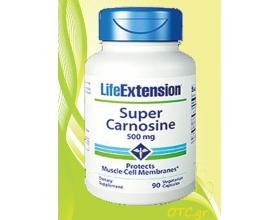 SUPER CARNOSINE - Αναζωογονεί τα κύτταρα που προσεγγίζουν τη γήρανση