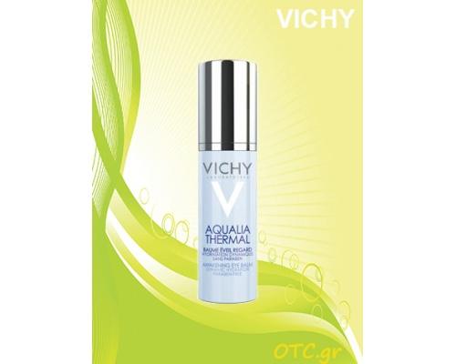 VICHY  Aqualia Thermal Eye Balm Ενυδάτωσης Ματιών