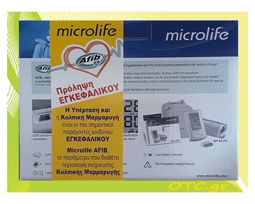 Πιεσόμετρο μπράτσου microlife BP A6 PC τριών μετρήσεων