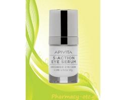 APIVITA 5 ACTION EYE SERUM - Ορός Εντατικής Φροντίδας για τα μάτια