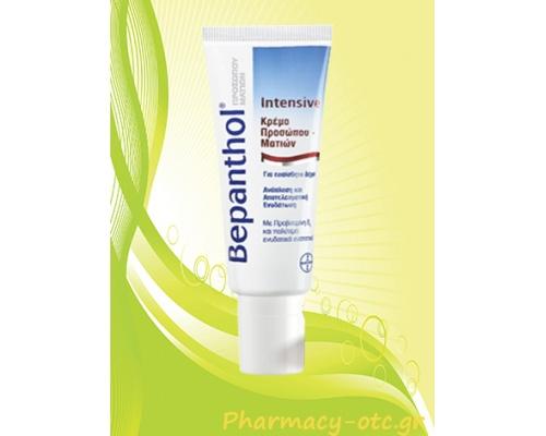 Bepanthol Intensive Κρέμα Προσώπου-Ματιών