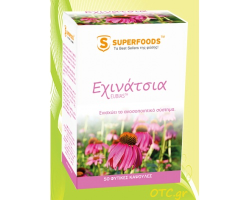 Echinacea Superfoods - Φυσική Προστασία