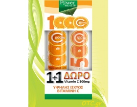 Power Health 1+1 Vitamin C 1000mg 24s & ΔΩΡΟ Vitamin C 500mg 20Tabs