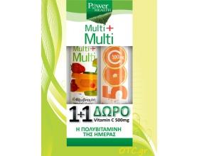 Power Health 1+1 Πολυβιταμίνη Multi + Multi 24Tabs & Δώρο Βιταμίνη C 500mg 20Tabs