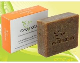 Evianatural Χειροποίητο Σαπούνι Κανέλα & Πορτοκάλι