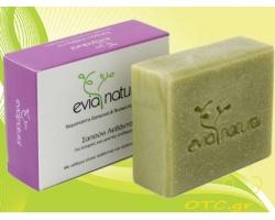 Evianatural Χειροποίητο Σαπούνι Λεβάντα