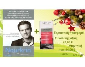 Nourkrin Man-για την ανδρική τριχόπτωση & Dercos Shampoo