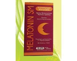 MELATONINE SM Spray Μελατονίνης Άμεσης Δράσης