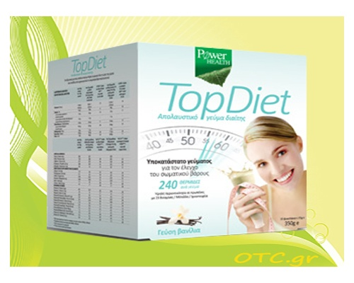 Power  Health TOP DIET – Για τον έλεγχο του βάρους