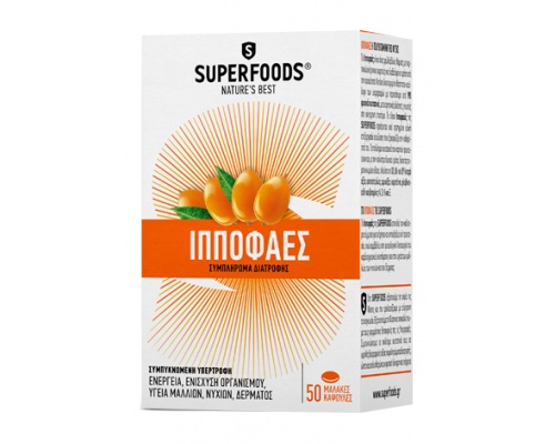 ΙΠΠΟΦΑΕΣ SUPERFOODS - Ενίσχυση πνευματικής και σωματικής απόδοσης