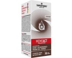 MEMOACT SUPERFOODS – Για πνευματική διαύγεια, ενίσχυση της μνήμης, συγκέντρωση